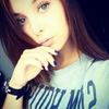 Лисса, 19, г.Батайск
