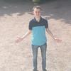 Павел, 26, г.Шатура