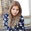 Анна, 19, г.Николаев