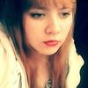 Фаина, 17, г.Ижевск