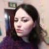 Тетяна, 28, г.Украинка