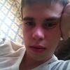 Дима, 17, г.Чунский