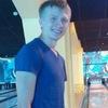 Сергей, 21, г.Ульяновск