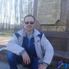 Александр, 38, г.Сухиничи
