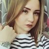 Екатерина, 22, г.Киров
