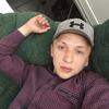 Илья, 29, г.Ростов