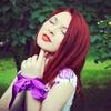 Татьяна, 19, г.Барнаул