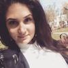 Alesia, 21, г.Киев