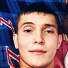 Сергей, 25, г.Черемхово