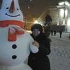 Ирина, 49, г.Оренбург