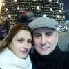 robert, 36, г.Тбилиси