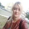 анастасия, 25, г.Новочеркасск