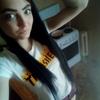 Аня, 20, г.Солигорск