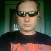 дима, 35, г.Хадыженск