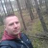 Сергей, 36, г.Gniezno