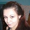 ЕЛЕНА, 21, г.Чернышевск