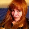 Мэй, 45, г.Москва