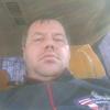 Сергей, 35, г.Княгинино