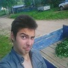 Валера, 17, г.Ижевск