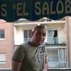 дани, 33, г.Villarrobledo