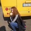Варвара, 21, г.Дружковка