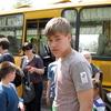 владимир, 19, г.Хабаровск