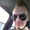 Andre, 32, г.Mannheim