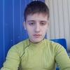 Андрей, 23, г.Пермь