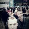 Andriy, 21, г.Хмельник