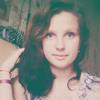 Людмила, 16, г.Ижевск