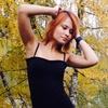 Иришка, 18, г.Москва