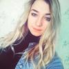 Anna Mîrca, 18, г.Рыбница