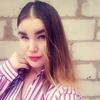 Елена, 34, г.Макеевка