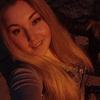 Татьяна, 20, г.Екатеринбург