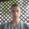 ярослав, 24, г.Теплик