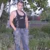 Дима, 33, г.Пущино