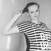 Виктория, 23, г.Новая Каховка