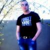 Игорь, 40, г.Джибути