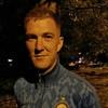 Кирилл, 30, г.Ижевск
