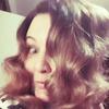 Татьяна, 33, г.Запорожье