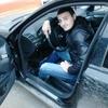 Хулиган, 29, г.Лазаревское
