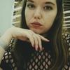 Эльвира, 17, г.Балашиха