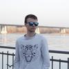 Andrey, 21, г.Новоалтайск