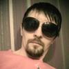 Павел, 31, г.Кунгур
