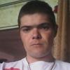 АНАТОЛИЙ, 33, г.Алексеевка (Белгородская обл.)