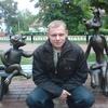 Виктор, 34, г.Бричаны