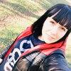 Анастасия, 19, г.Пятихатки