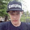 Vadik, 19, г.Комптон