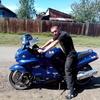 Евгений, 23, г.Вихоревка