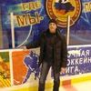 Вадим, 44, г.Конаково